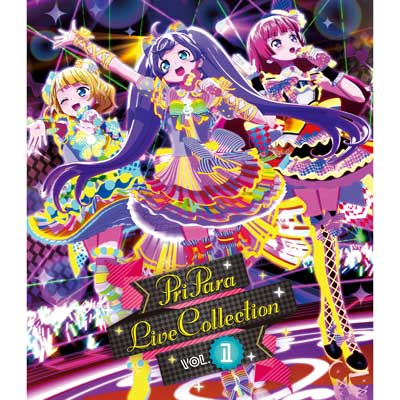 プリパラ LIVE COLLECTION Vol.1 BD