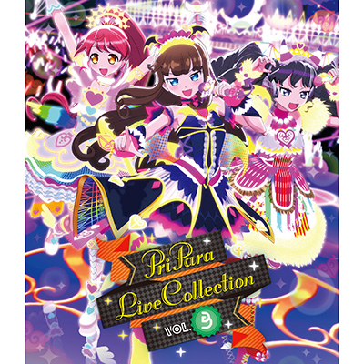 プリパラ LIVE COLLECTION Vol.3 BD