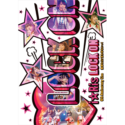 『i☆Ris 6th Anniversary Live~Lock on 無理なんて言わせないっ!~』通常版(Blu-ray)