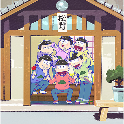 おそ松さん SPECIAL NEET BOX(Blu-ray)