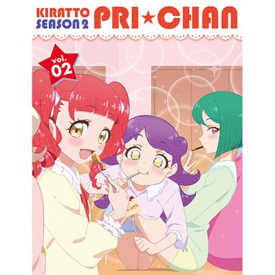 キラッとプリ☆チャン(シーズン2) Blu-ray BOX-2