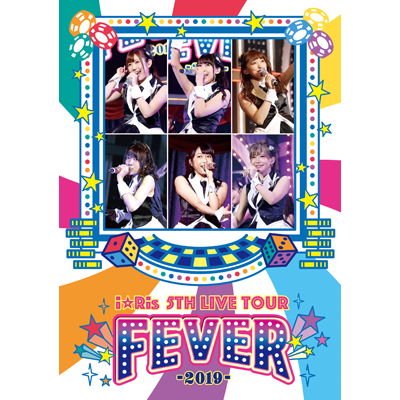 i☆Ris 5th Live Tour 2019 ~FEVER~(Blu-ray)