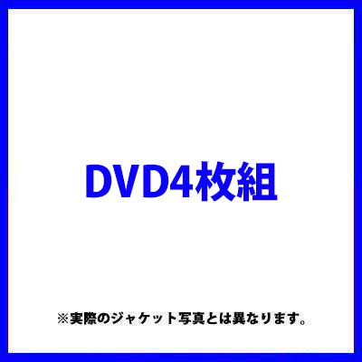 HKT48春の関東ツアー2017 ~本気のアイドルを見せてやる~【DVD4枚組】