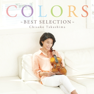 COLORS~Best Selection~【通常盤】