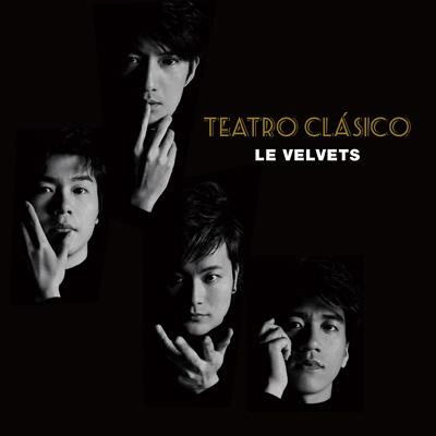 Teatro Clasico(CD)