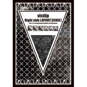 vistlip LIVE DVD 【Right side LAYOUT [SENSE]】 2015.12.18@Yoyogi National Studium 2nd Gymnasium(DVD)