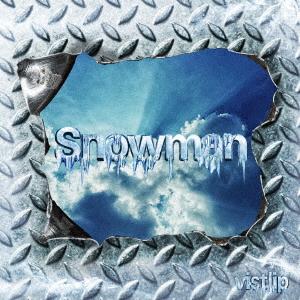 Snowman 【vister】(CD+DVD)