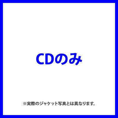 Awaken(CD)