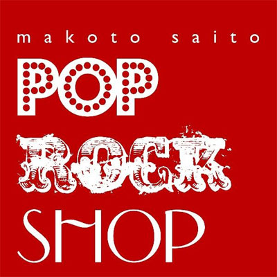 POP ROCK SHOP