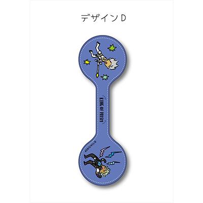 KING OF PRISM コードクリップ D【カヅキVSアレクサンダー】