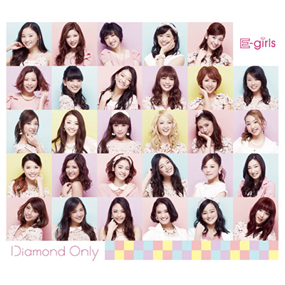 Diamond Only (ワンコインCD)