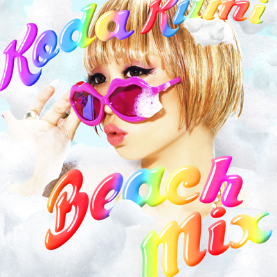 Beach Mix【CDのみ】
