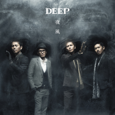 夜風【CDシングル+DVD】