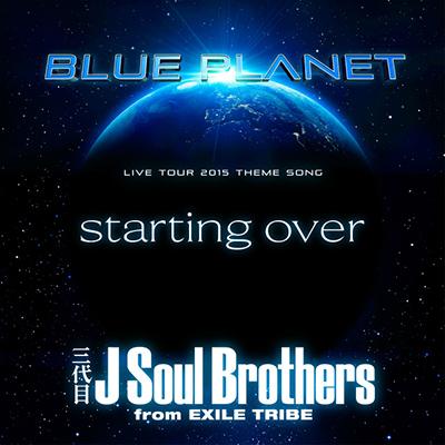 starting over(CD)