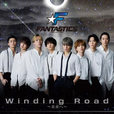 Winding Road~未来へ~(CD)