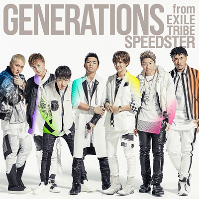 SPEEDSTER(CD+スマプラミュージック)
