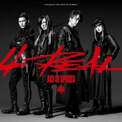 4REAL(CD)
