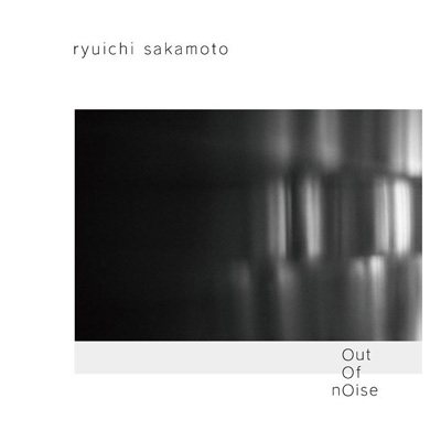 out of noise 【パッケージレス盤】