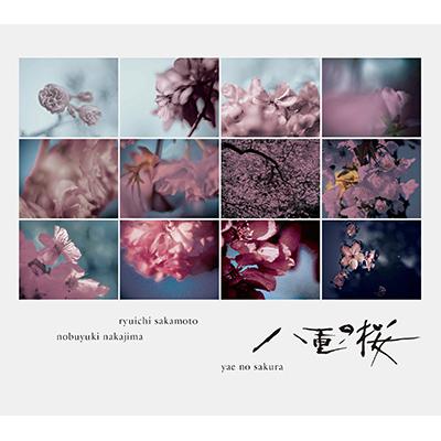 NHK大河ドラマ「八重の桜」- オリジナル・サウンドトラック コンプリート盤