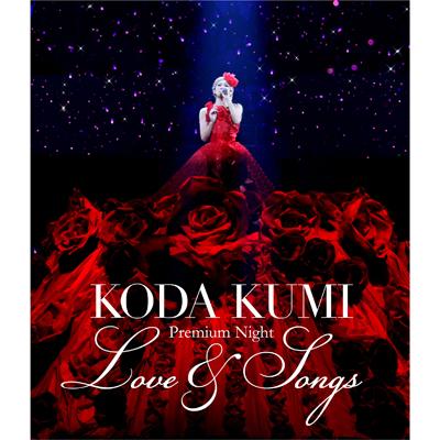 KODA KUMI  Premium Night ~Love & Songs~ 【Blu-ray】