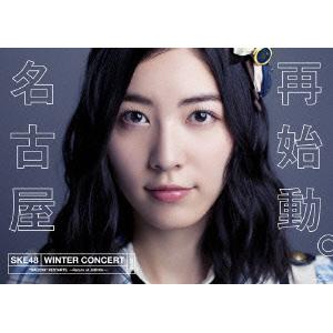SKE48冬コン2015 名古屋再始動。~珠理奈が帰って来た~(6枚組Blu-ray)
