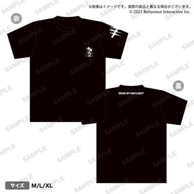 【Dead by Daylight】呪術:Tシャツ XL