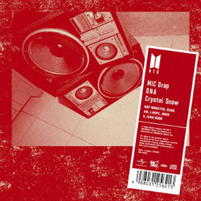MIC Drop/DNA/Crystal Snow【通常盤】(CD)※初回プレス分