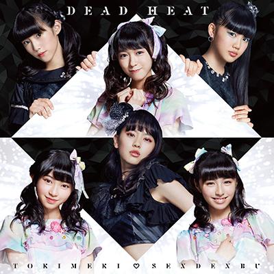 DEADHEAT【とりゅふ盤】(CD)