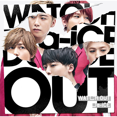 WATCH OUT【初回盤A】(CD+DVD)