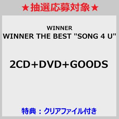 WINNER THE BEST