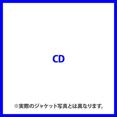 【通常盤】Trust me(CD)