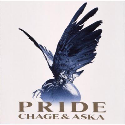 PRIDE【初回限定生産盤】(2枚組SHM-CD )