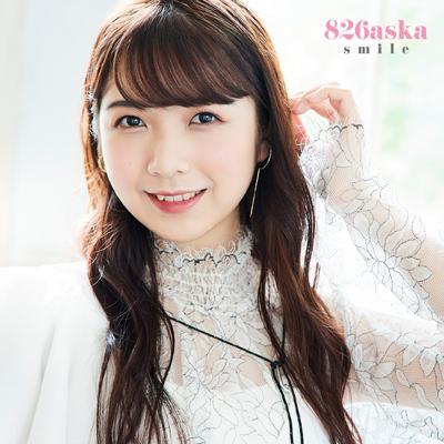【初回生産限定盤】smile (Type-2)