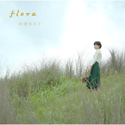 flora【アーティストフォトデザイン盤】【通常盤】(CD)