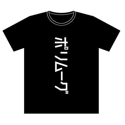 YMO楽器Tシャツ「ポリムーグ」 黒生地×白プリント