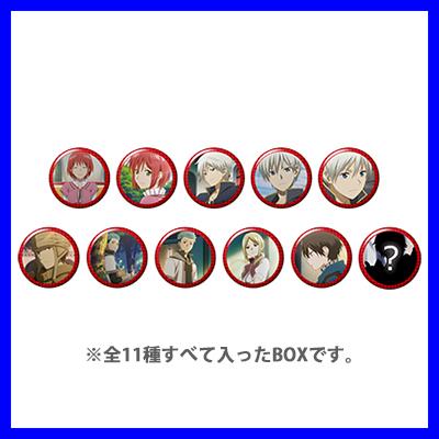 赤髪の白雪姫 トレーディング缶バッジBOX