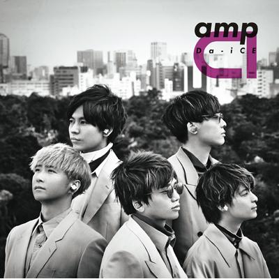 【Da-iCE OFFICIAL SHOP/Da-iCE OFFiCiaL FUN CLUB a-i SHOP/mu-moショップ限定】amp(CD+DVD+グッズ)