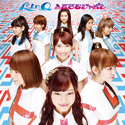 ふるさとジャポン(CD)