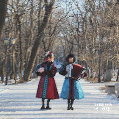 コ・ロシア(CD)