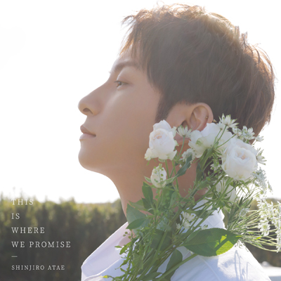 【初回生産限定盤】THIS IS WHERE WE PROMISE(CD+DVD)