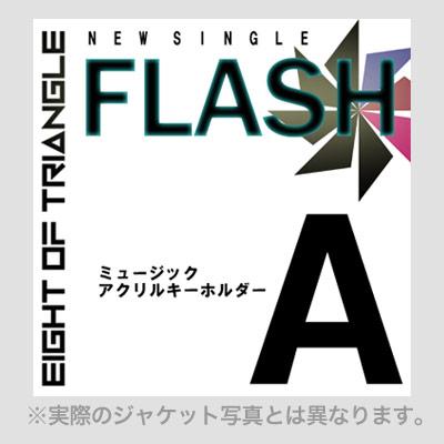 『FLASH』ミュージックアクリルキーホルダー A(Neon ver.)