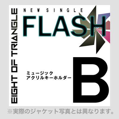 『FLASH』ミュージックアクリルキーホルダー B(Neon ver.)