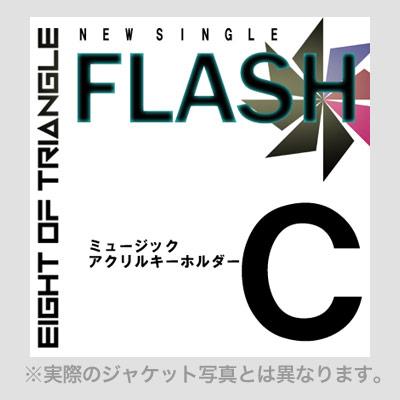 『FLASH』ミュージックアクリルキーホルダー C(Neon ver.)