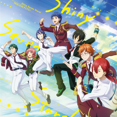 Shiny Seven Stars!/366LOVEダイアリー(CD)