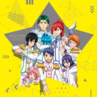 KING OF PRISM -Shiny Seven Stars- Song&Soundtrack(CD)