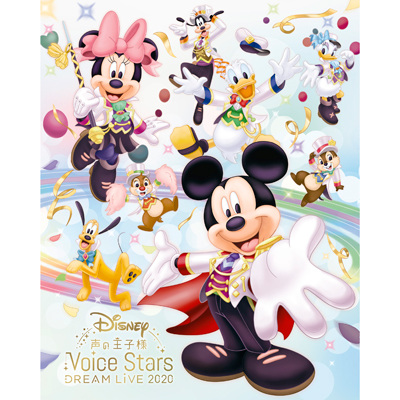 Disney 声の王子様 Voice Stars Dream Live 2020(Blu-ray+CD)