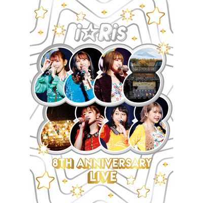 i☆Ris 8th Anniversary Live ~88888888~(Blu-ray)