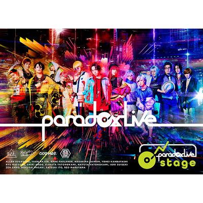 舞台「Paradox Live on Stage」Blu-ray(2枚組Blu-ray)