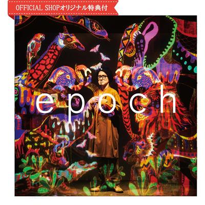 epoch(CD)