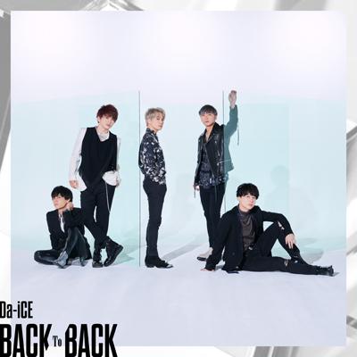 BACK TO BACK【mu-moショップ 限定盤】(CDのみ)